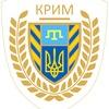 Батальон «КРИМ» - официальная группа