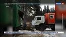 Новости на Россия 24 Застрявшего в бытовке медведя вытянули КамАЗом