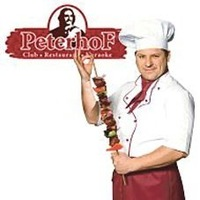 Restaurant-Club Peterhof Berlin