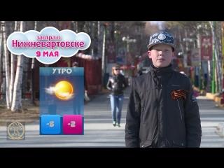 Мега Кидс Марахин Артём
