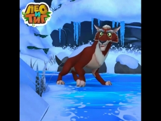 Анимация волка