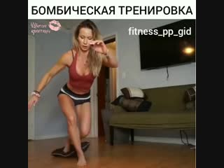 Супер действенные упражнения