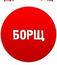 Иван Андреев, Кривой Рог, id173904381