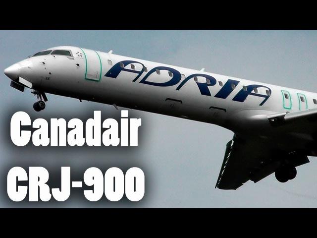Sheremetyevo Airport Canadair CRJ 900 S5 AAK Adria Airways