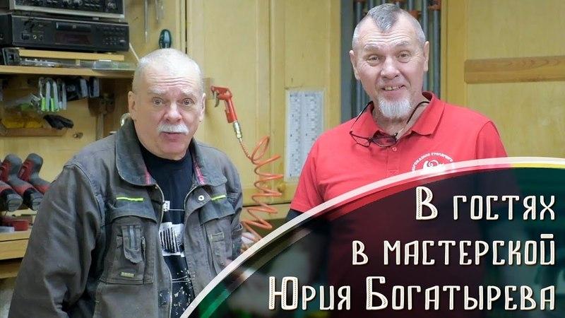 В столярной мастерской Юрия Богатырева изготовление карнизов на дисковой пиле