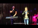 New Wave Junior party - Эрик Саарян и Вахтанг Каландадзе - ЭкольТВ (13.03.2014)