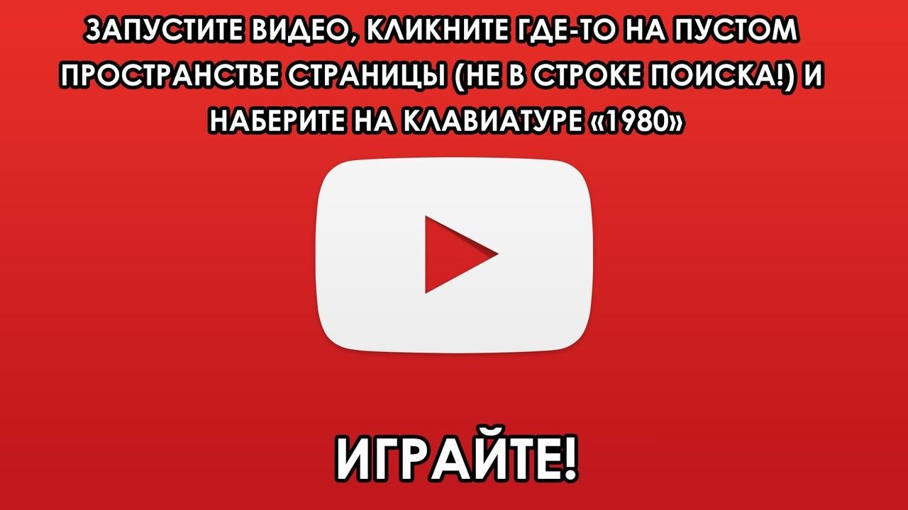 http://cs616620.vk.me/v616620752/1692b/9R9qLmij9Dk.jpg