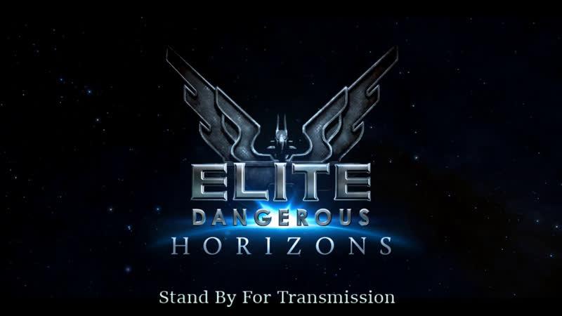Elite Dangerous Horizons. The Elite Files. Episode 194