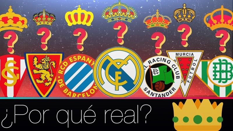 ¿Por qué hay EQUIPOS REALES en España | Rafael Escrig