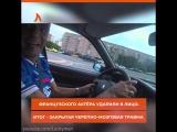 Сами Насери избили в баре в центре Москвы | АКУЛА