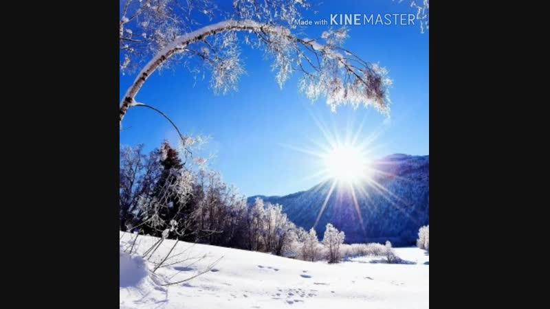 Погода в Минусинске на 12 декабря Ракурс360