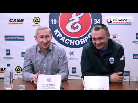 И И Максимов - Е А Иванушкин прессконференция 22 11 18