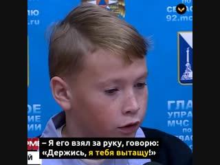 В Сочи 12-летний мальчик спас тонущего ребенка