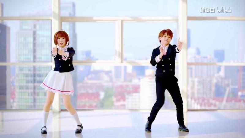 【绯桜白x楽歌】❀カードキャスターさくらOP❀Clear【オリジナル振り付け12305