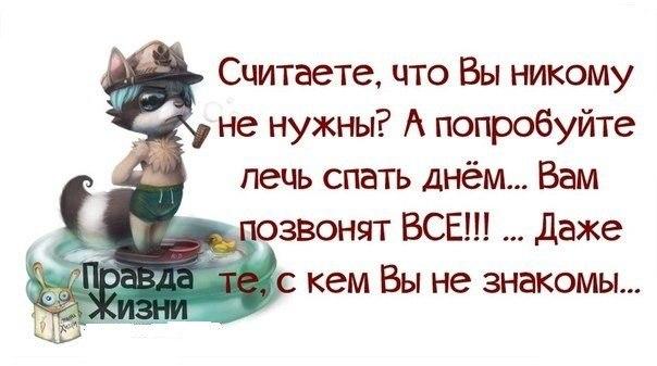 http://cs613424.vk.me/v613424461/937d/B6alvhrZDcQ.jpg