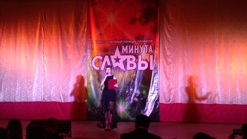 Межрегиональный конкурс талантов Минута славы!