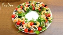 Cалат с кальмарами и креветками Фишка в соусе Prawns and squid salad