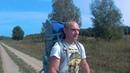 ПВД из деревни Любовцово Калужской области в совхоз Чаусово к Чаусовскому озеру 08 09 09 18