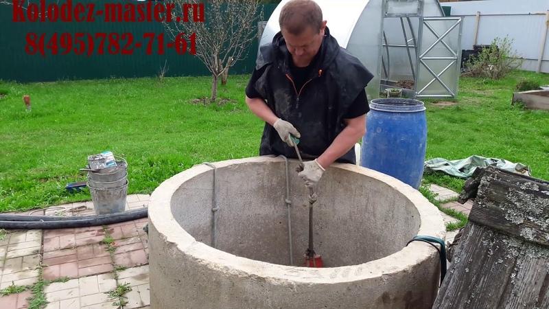Сместились кольца в колодце? Поправим! kolodez-master.ru