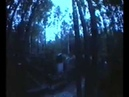 Фильм - Прикосновение / 1992 / трейлер (Мистика. Ужасы. Триллеры. Кино 2013. HD)