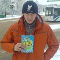 Максим Новиков, 4 января 1989, Уфа, id8102108