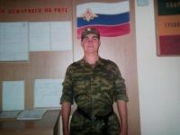 Александр Кононенко, 2 октября , Камышин, id174780458