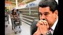 Венесуэльских пацанов с каждым днем прижимают всё жестче: вывод средств и подготовка к бегству...
