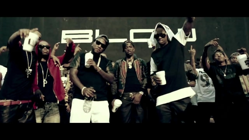 YG - My Nigga (Explicit) ft. Jeezy, Rich Homie Quan