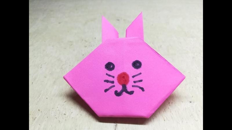 Easy Way To Make Paper Rabbit | Origami Paper Rabbit | Paper Animal Craft