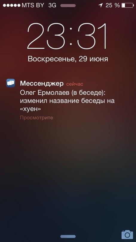 Саня Мувер   Минск