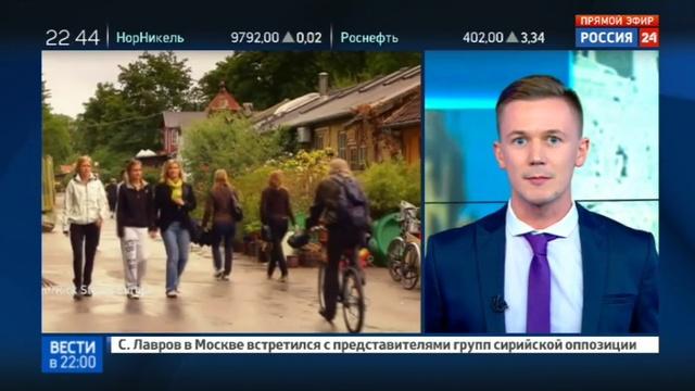 Новости на Россия 24 • В Лондоне бездомные захватили особняк российского миллиардера