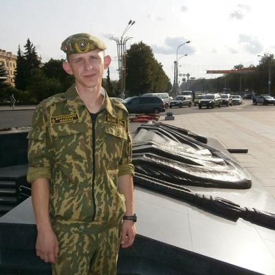 Вадим Садовский, 4 февраля 1991, Городея, id223020400