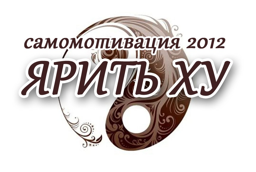 СМ 2012