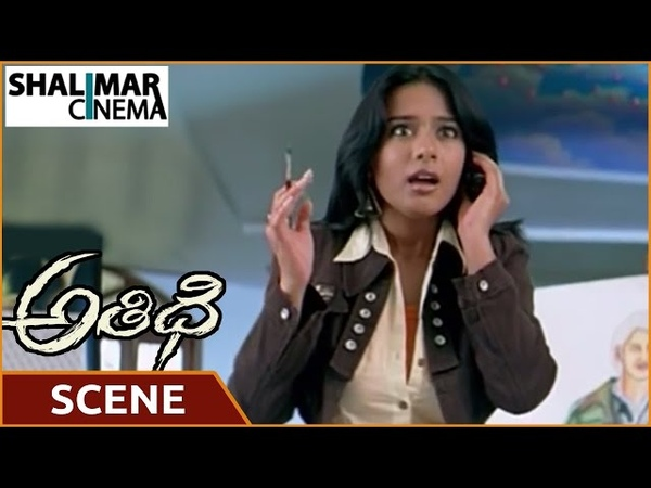Athidhi Telugu Movie Amrita Rao Funny Scene Mahesh Babu Amrita Rao