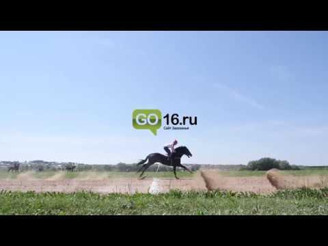 Конные скачки на празднике Гырон Быдтон Балтаси