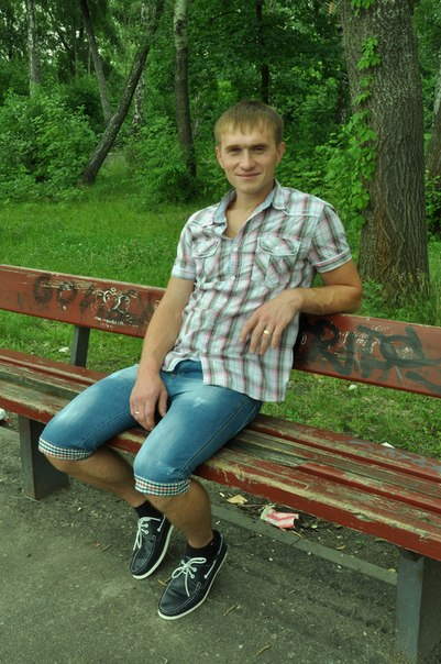 Online last seen yesterday at 9 21 pm ruslan khomenko
