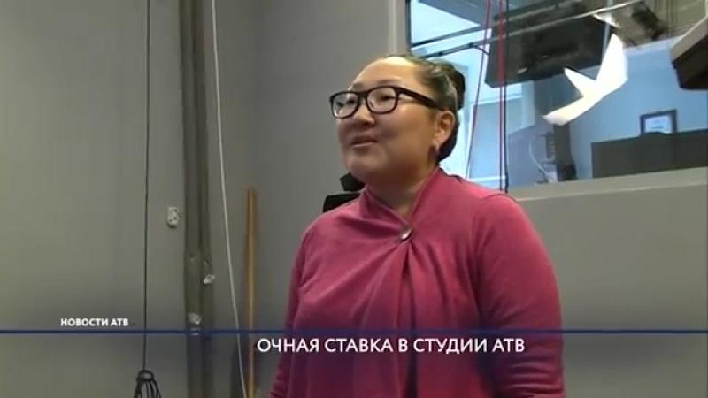 Дмитрия Плюснина вынудили пообщаться с обманутой дольщицей в студии АТВ