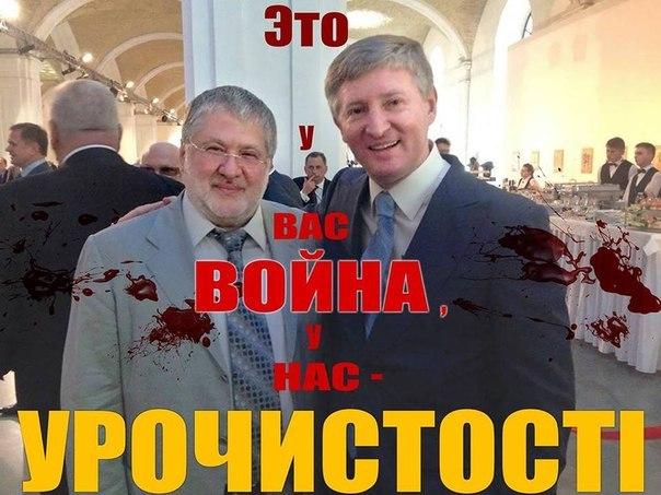 Порошенко назначил Ложкина главой Администрации Президента - Цензор.НЕТ 7640