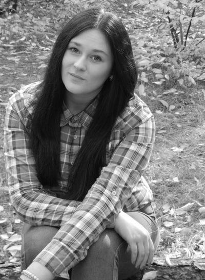 Наташа Теплюк, 23 ноября 1995, Киев, id84406900
