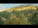 Осень на севере mp4