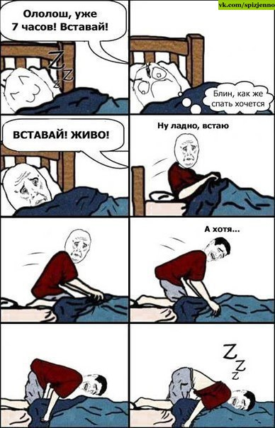 http://cs403024.vk.me/v403024969/29fc/Gq82wqNkkSo.jpg