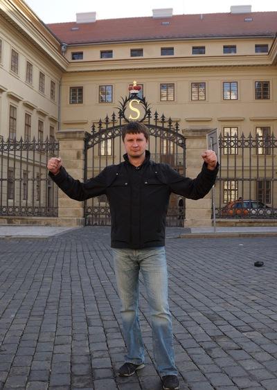 Иван Сироткин, 23 февраля , Ярославль, id51395529