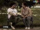 Todos Contra Juan - Capítulo 11 / Temporada 2 (Telefé)