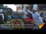 Какого вкуса Астана: необычная пирамида появилась в столице
