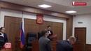 Главу МУГИСО Алексея Пьянкова отпустили под домашний арест