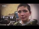 Роман Разум ансамбль Новороссия Ополченочка