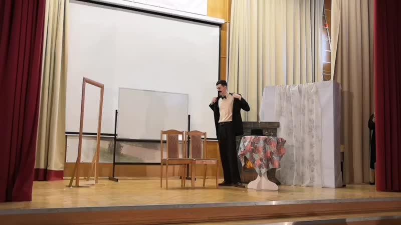 Спектакль 12 стульев Премьеру представили ученики 10 А класса