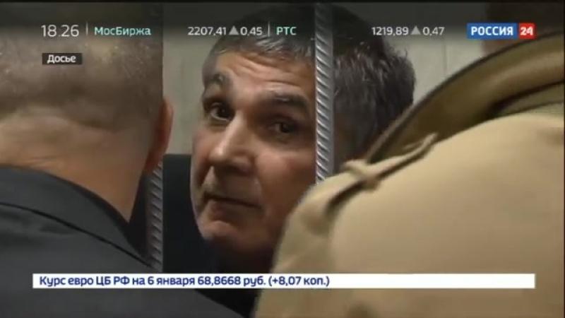 Воров в законе ждет неспокойный год - Россия 24