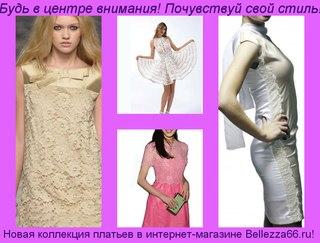 Eurofashion - купить одежду дешево, Брендовые платья, туники для b8ccaa59b90