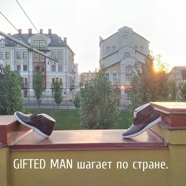 Gifted man шагает по стране tолько от menstar